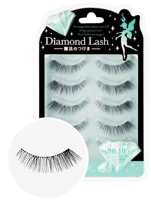 DiamondLash Green Diamond series 105