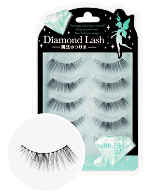 DiamondLash Green Diamond series 104