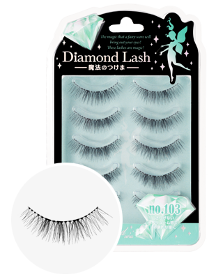 DiamondLash Green Diamond series 103
