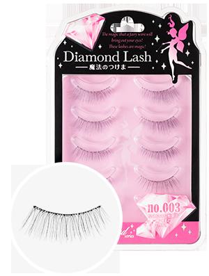 DiamondLash Pink Diamond series 003