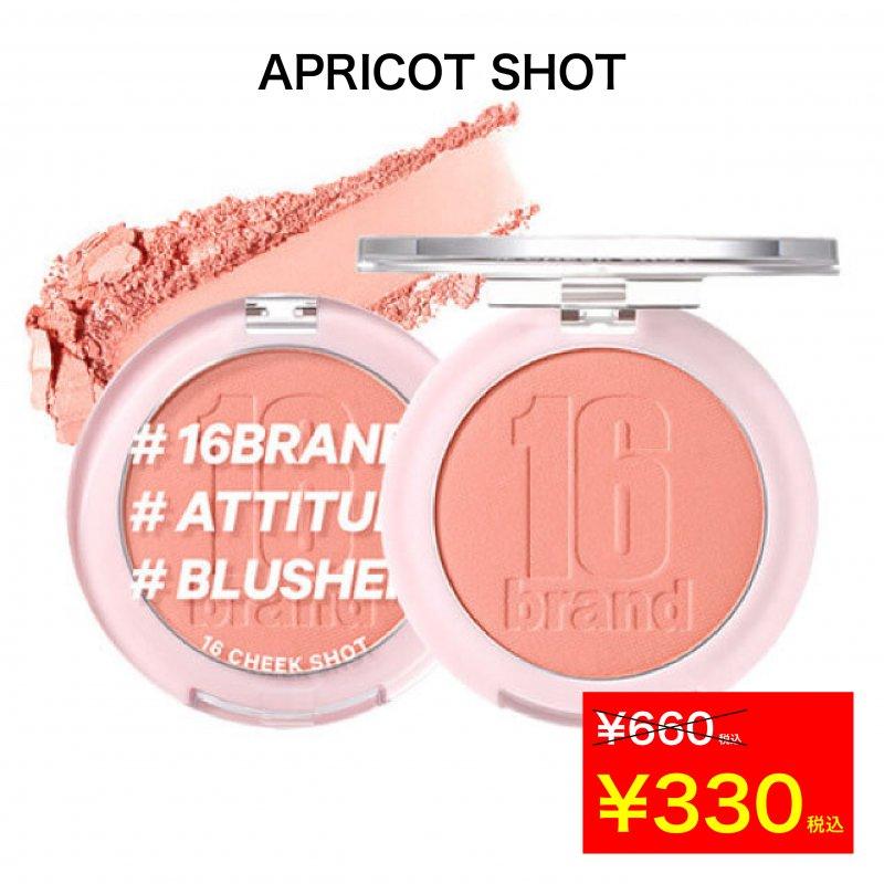 16brand/CHEEK SHOT APRICOT SHOT