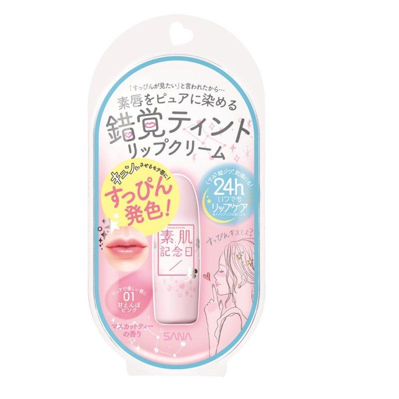 素肌記念日 フェイクヌードリップ 01甘えんぼうピンク