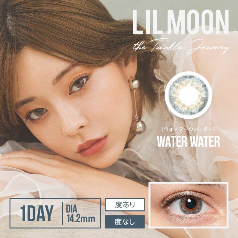 LILMOON 1day(10)/ウォーターウォーター