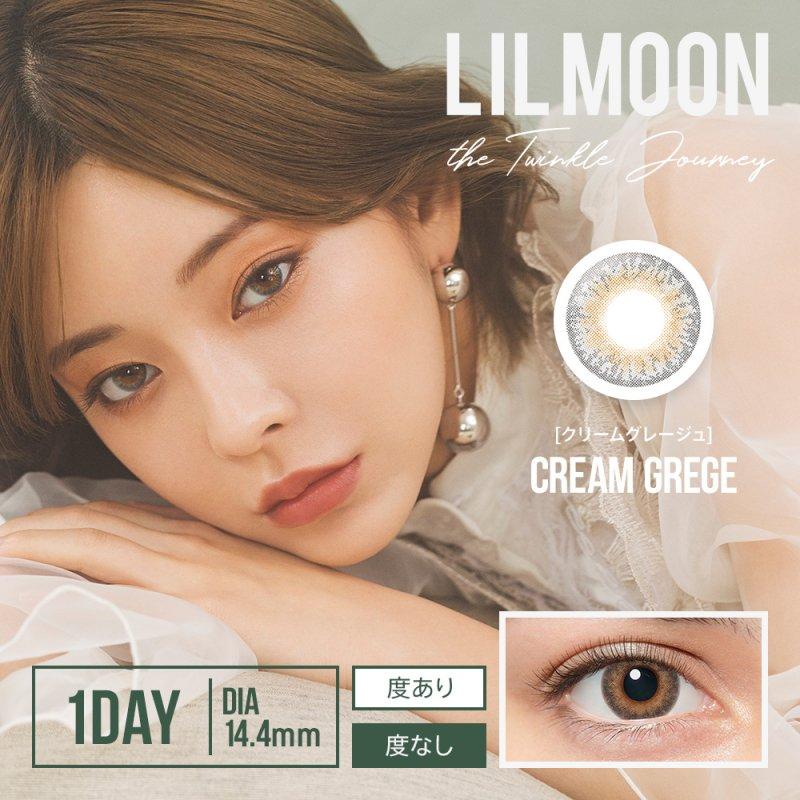 LILMOON 1day(10)/クリームグレージュ