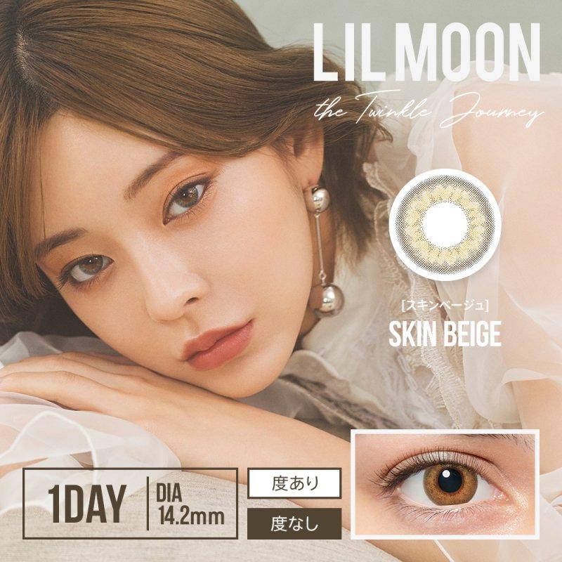 LILMOON 1day(10)/スキンベージュ