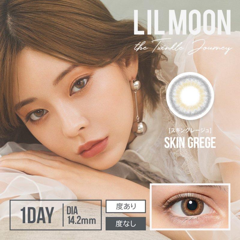 LILMOON 1day(30)/スキングレージュ