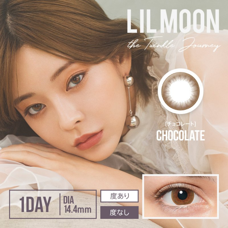 LILMOON 1day(30)/チョコレート
