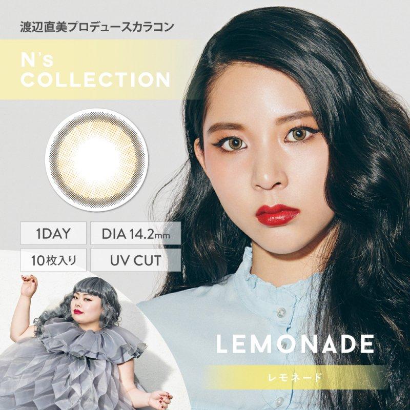 エヌズコレクションレモネードワンデー(N'sCOLLECTION Lemonade)渡辺直美(1day1箱10枚入り)