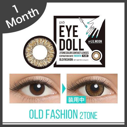 eyedoll 1month/オールドファッション 度なし