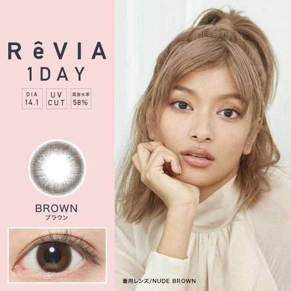 レヴィア 1day(10)/ブラウン