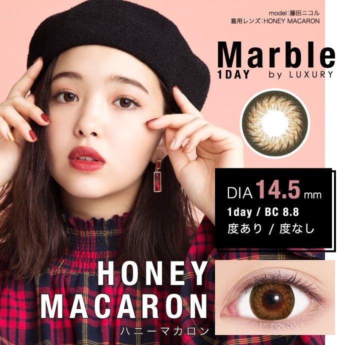 マーブル 1day(10)/ハニーマカロン -0.00