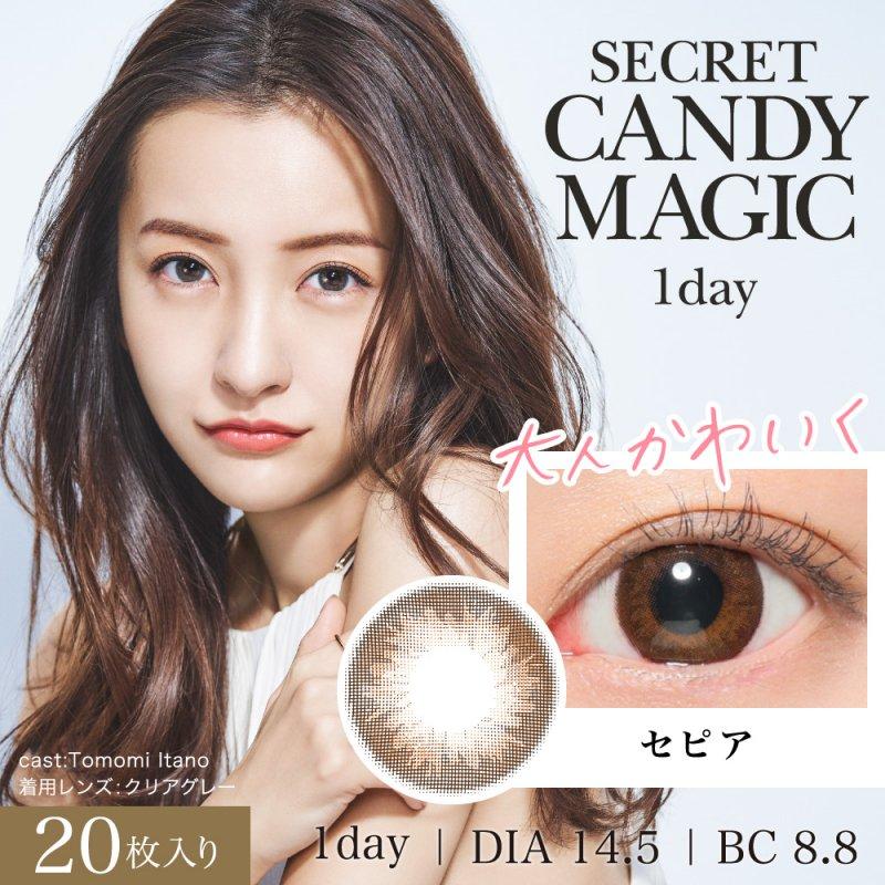 シークレットキャンマジ1day(20)/premiumセピア -0.00