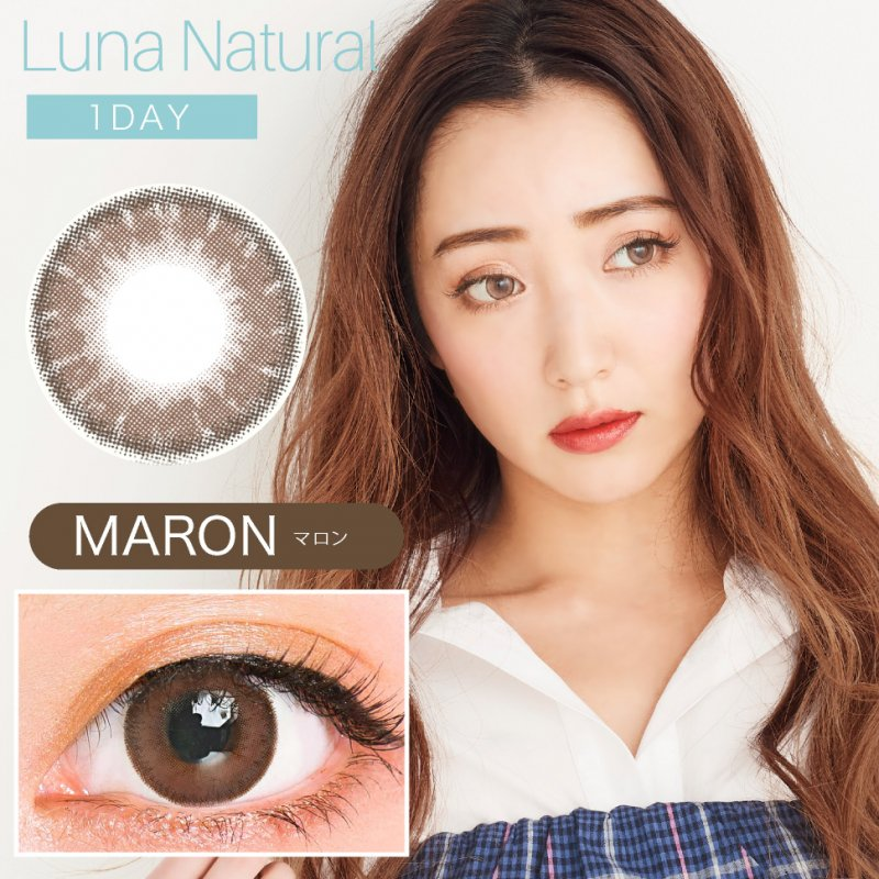 LUNA Natural 1day(10)/Maron