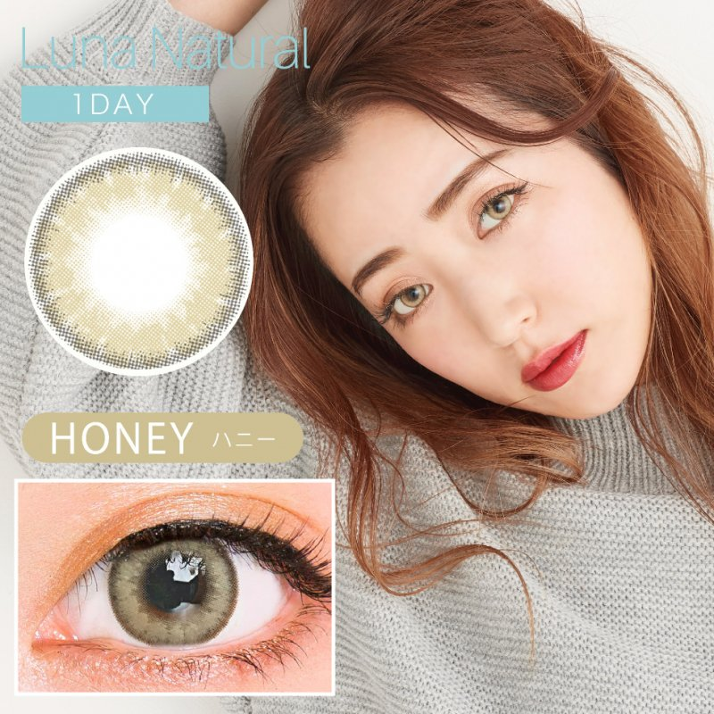 LUNA Natural 1day(10)/Honey