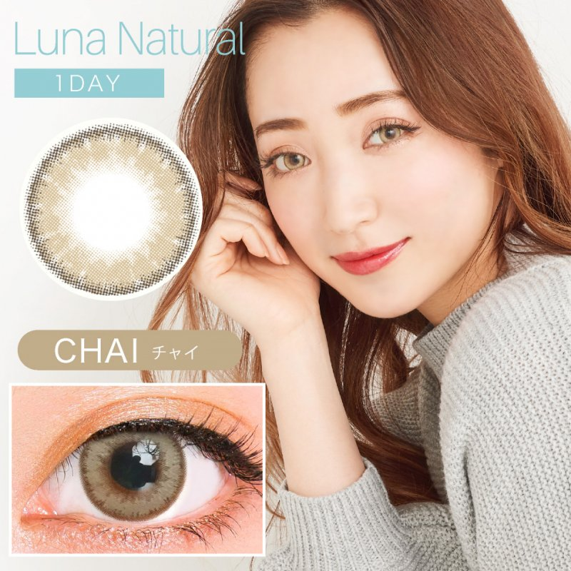 LUNA Natural 1day(10)/Chai