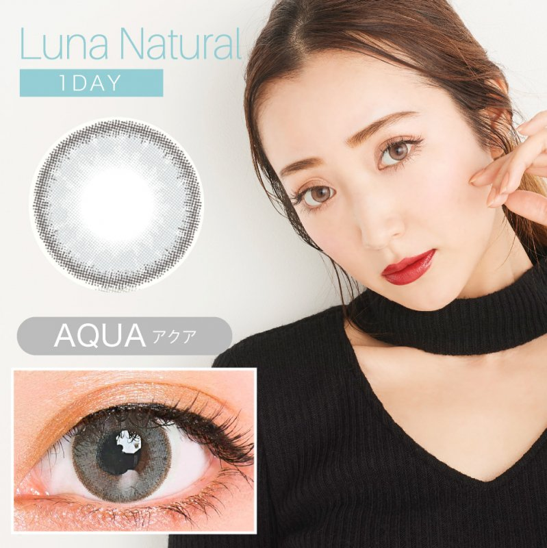 LUNA Natural 1day(10)/Aqua