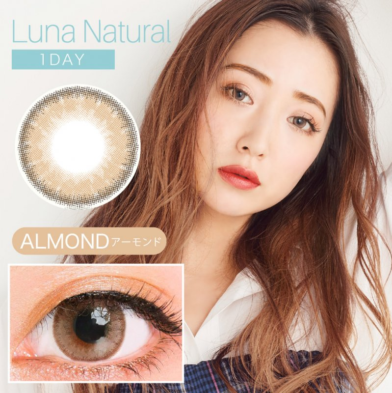 LUNA Natural 1day(10)/Almond