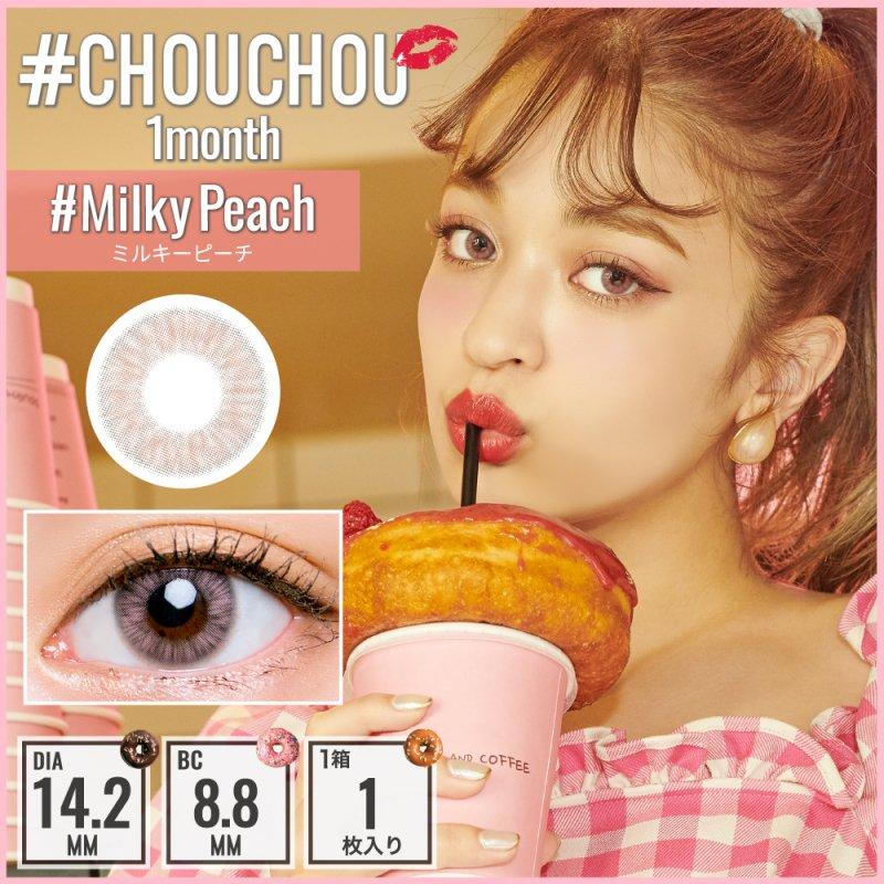 #CHOUCHOU/ミルキーピーチ(度なし・度あり1箱1枚入り)