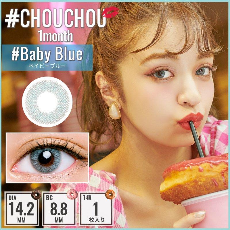 #CHOUCHOU/ベイビーブルー(度なし・度あり1箱1枚入り)
