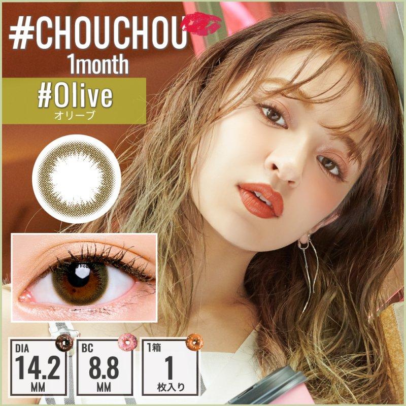 #CHOUCHOU/オリーブ(度なし・度あり1箱1枚入り)