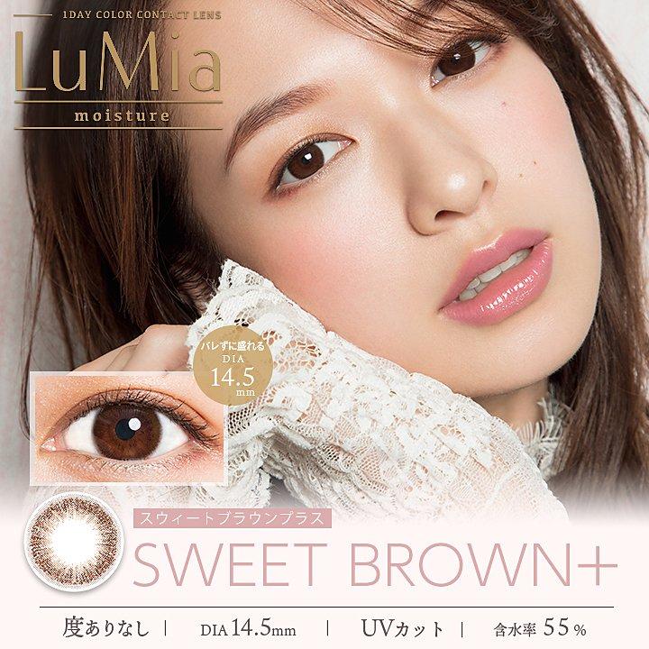 ルミアMoisture 1day(10) 14.5mm/スウィートブラウン