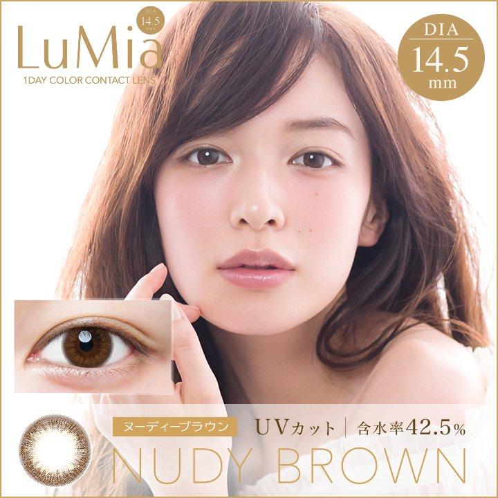 ルミア 1day(10) 14.5mm/ヌーディーブラウン