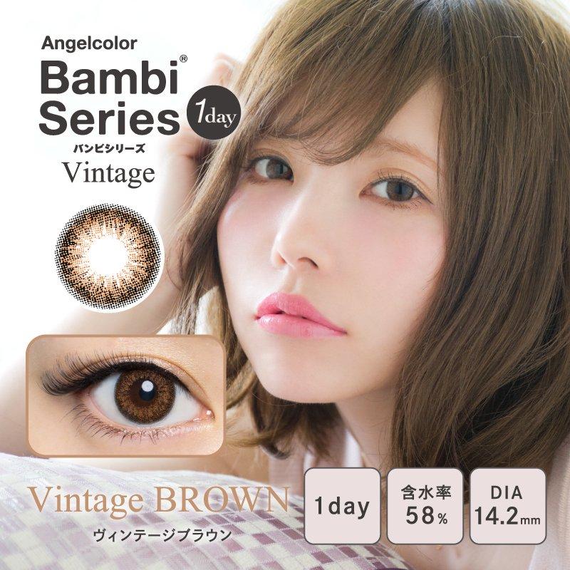 AngelColor BambiSeries1day Vintage エンジェルカラーバンビシリーズワンデー ヴィンテージ ブラウン(1箱10枚入り)