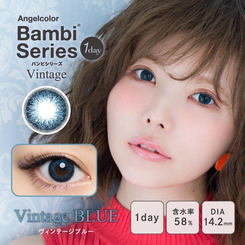 AngelColor BambiSeries1day Vintage エンジェルカラーバンビシリーズワンデー ヴィンテージ ブルー(1箱30枚入り)