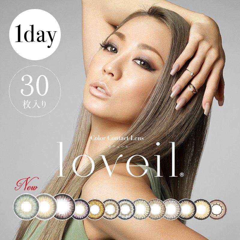 loveil/リュールヘーゼル(30)