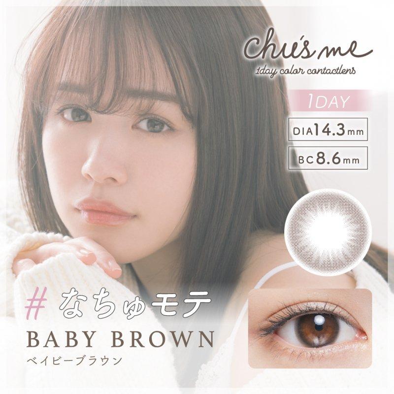 Chu's me(10)/ベイビーブラウン