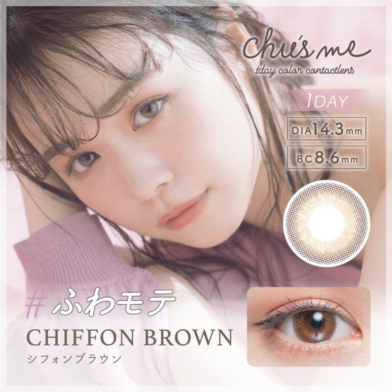 Chu's me(10)/シフォンブラウン