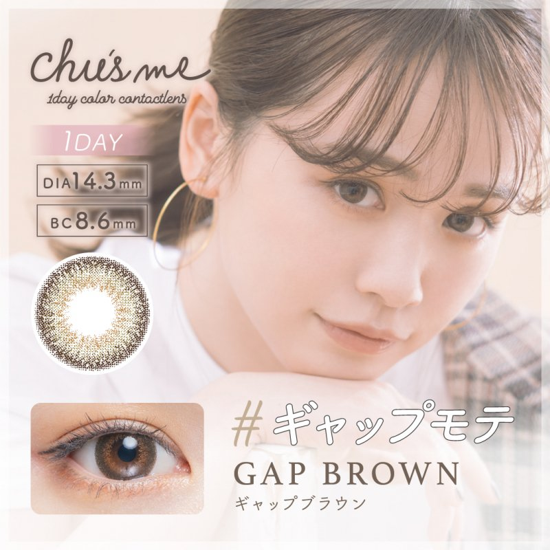 Chu's me(10)/ギャップブラウン