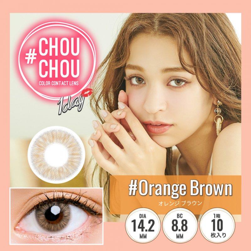 #CHOUCHOU 1day(10)/オレンジブラウン