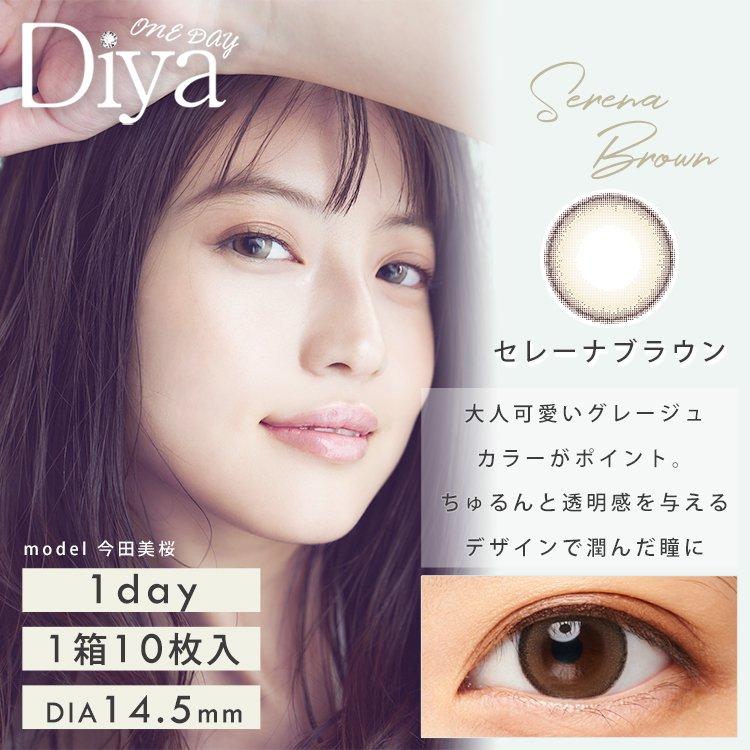 Diya 1day(10)/セレーナブラウン
