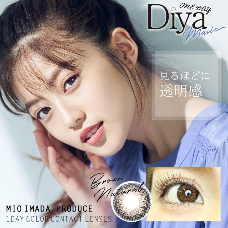 Diya1day Mavie(10)/ブラウンナチュラル
