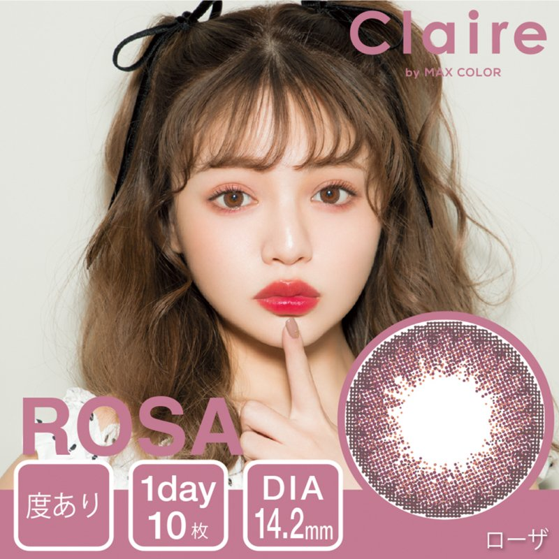 Claire 1day(10)/ローザ