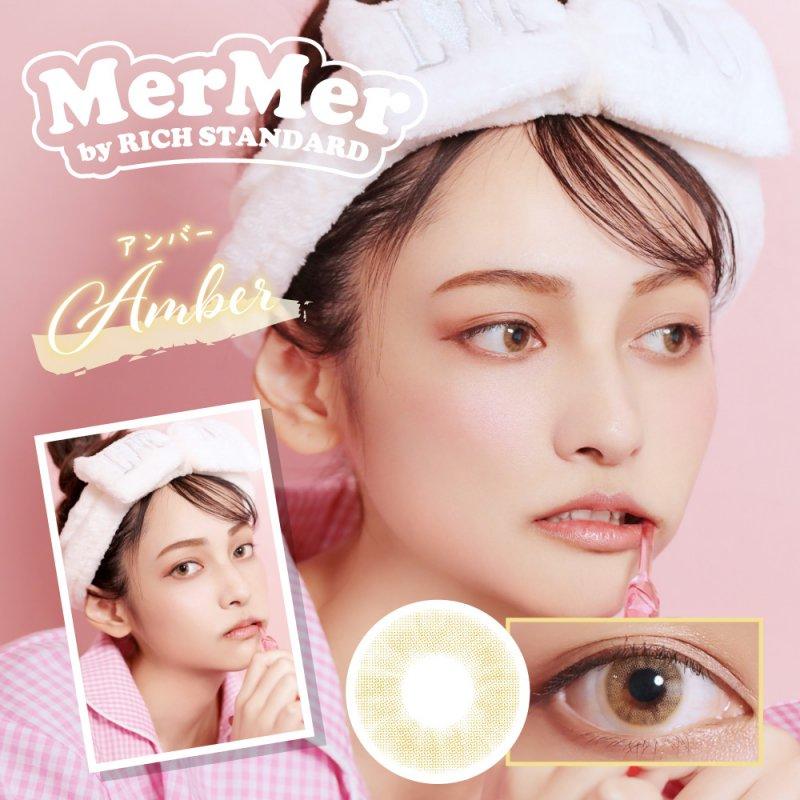 MerMer  by RICH  STANDARD(10) アンバー