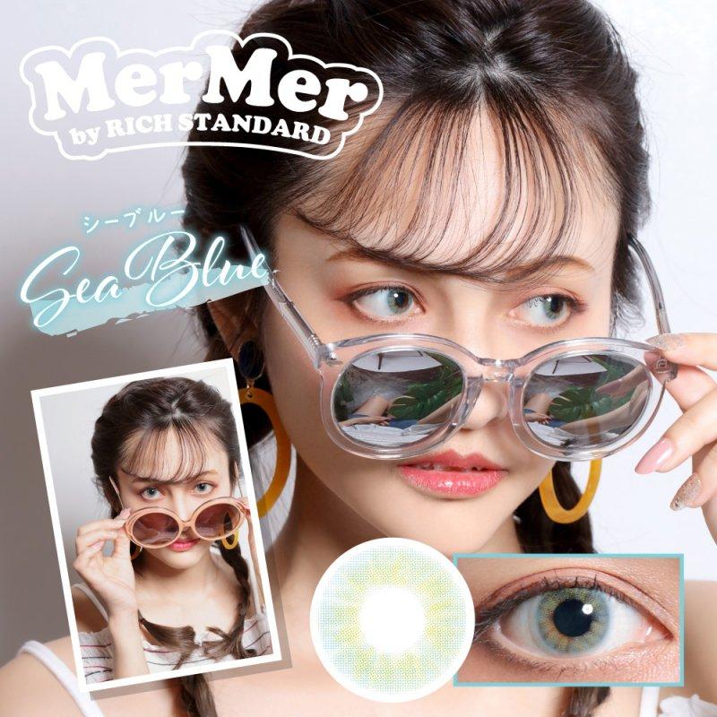MerMer  by RICH  STANDARD(10) シーブルー