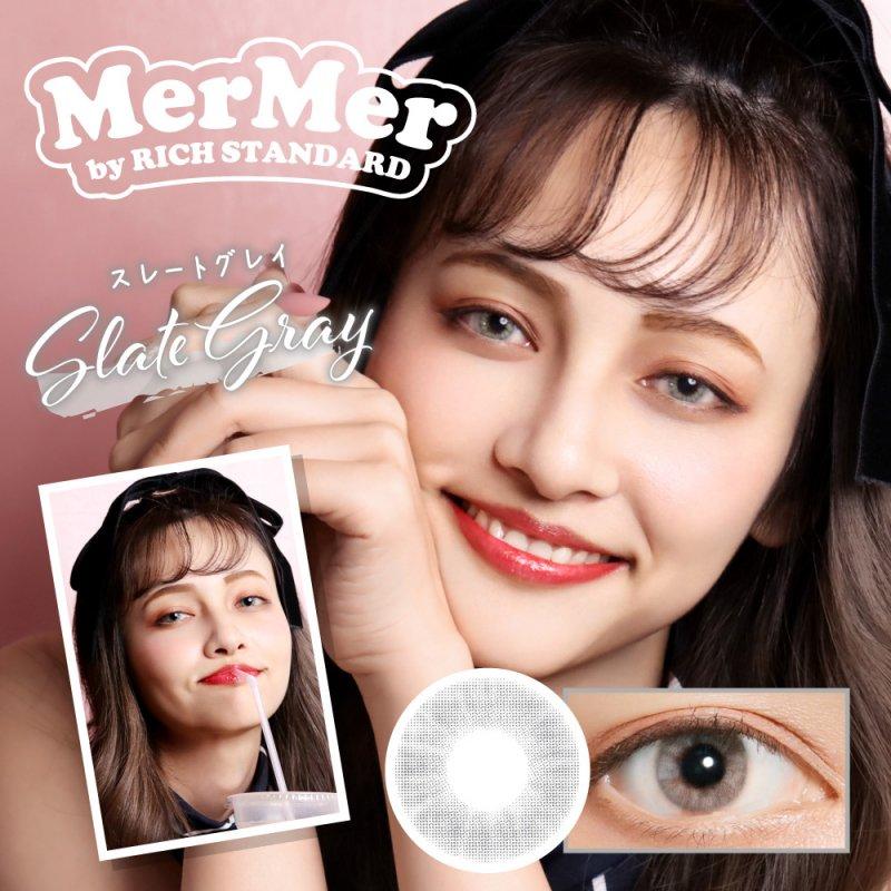 MerMer  by RICH  STANDARD(10) スレートグレイ