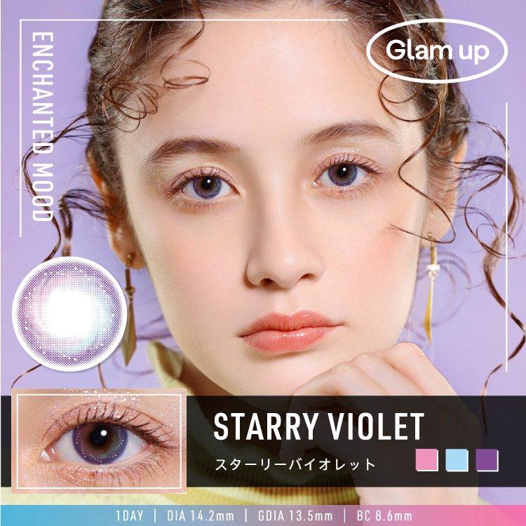 グラムアップスターリーバイオレット(Glam up Starry violet)華 晨宇(ホァ・チャンユー)(1day1箱10枚入り