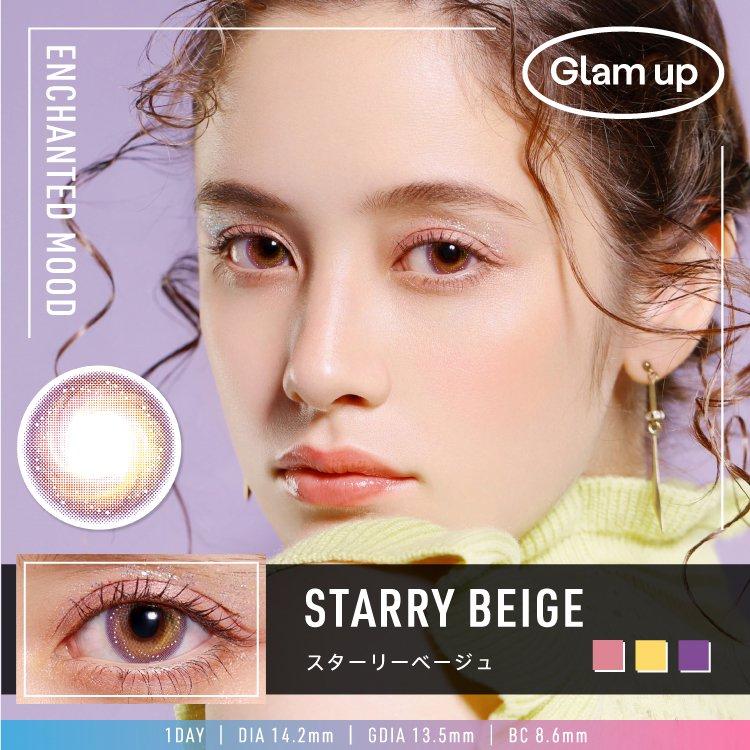 グラムアップスターリーベージュ(Glam up Starry Beige)華 晨宇(ホァ・チャンユー)(1day1箱10枚入り)