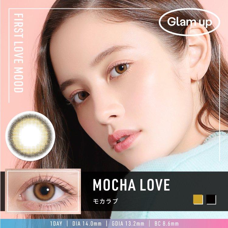グラムアップモカラブ(Glam up Mocha love)華 晨宇(ホァ・チャンユー)(1day1箱10枚入り)