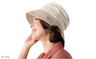 宇野千代 麻混デザイン帽子