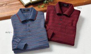 メンズポロシャツ(2色組)