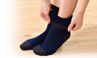 総パイルの靴下 3色組セット