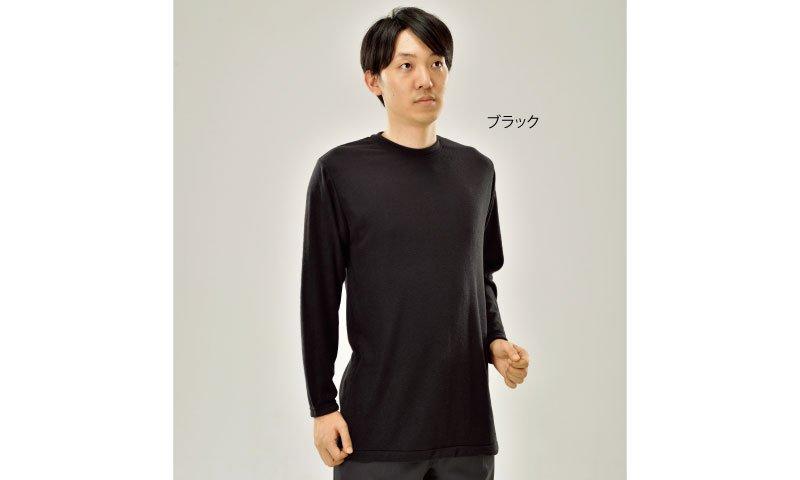 紳士あったかTシャツ