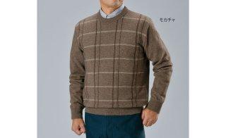 カシミヤ入りクルーセーター
