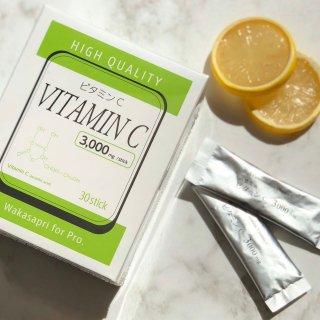 高濃度ビタミンC