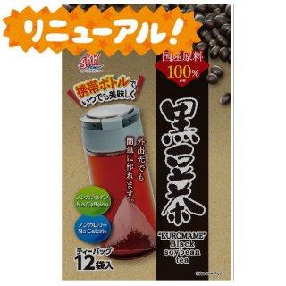 携帯ボトル用国産黒豆茶10P