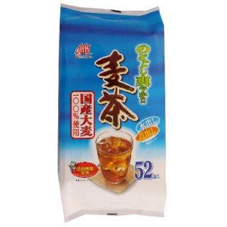 国産麦茶8g52P(b)